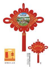 精品中国结吊历 挂历HC22016