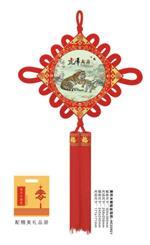 精品中国结吊历 挂历 HC22021