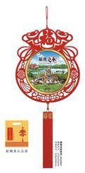 精品中国结吊历 挂历 HC22027