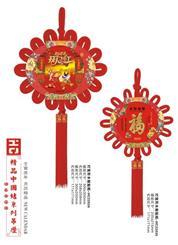 精品中国结吊历 挂历 HC22034-22035