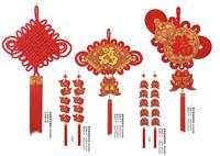 精品中国结吊历 挂历 HC22036-22040