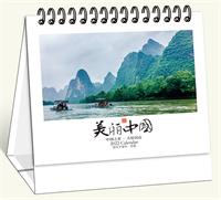 时尚白架记事台历 GY8085美丽中国