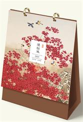 高级金卡特种纸金环艺术台历 GY8094花信风