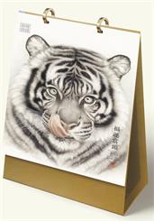高级金卡特种纸金环艺术台历 GY8095福运当头