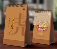 高级金卡双层特种纸艺术台历 GY8097福虎如意